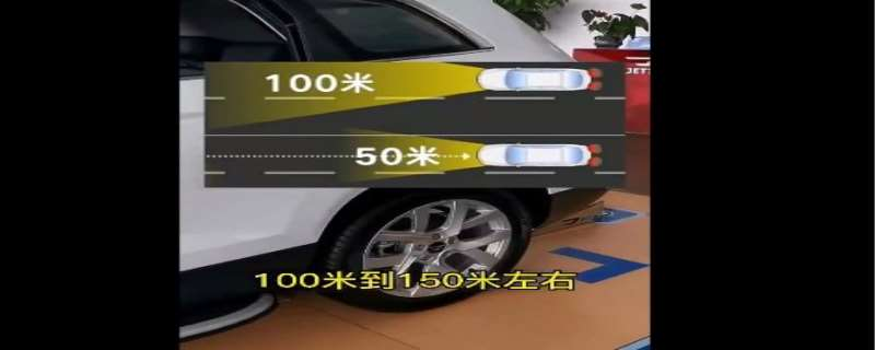 高速行驶如何正确使用灯光