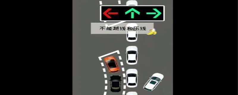 道路待转的知识是什么