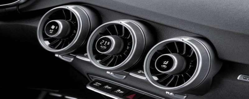 汽车空调异味的处理方法